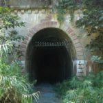 Tunnel d'Erembéré (entre Dumbéa et Païta)